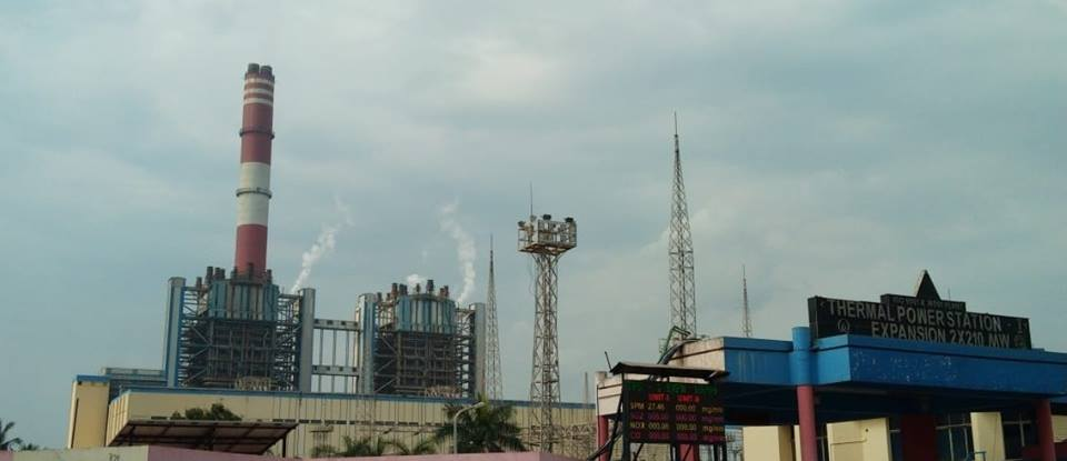 Industrial Visit To Neyveli Thermal Power Station